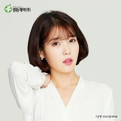 IU • Lee Ji Eun • 아이유
