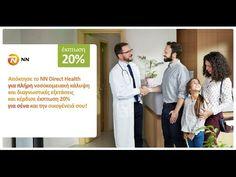 NN Direct Health με Έκπτωση 20% - O πόνος της τσέπης! www.nndirect.gr