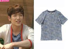 "Seo Kang-Joon on ""Roommate"" Episode 9. T.I for Men Blue Pattern T-Shirt #Roommate #룸메이트 #SeoKangJoon #서강준"
