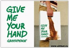 #greenpeace