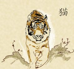 Chinese Tiger Paintings Artists | Creative Commons Attribution-No Derivative Works 3.0 License .