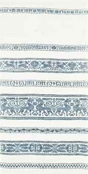 AN EMBROIDERED WHITE LINEN PERUGIA TOWEL SWISS, 17TH CENTURY Worked with herringbone weave with mythological busts, hares, and inscription text including the phrase 'AVE AMOR PATER' , an inscribed Ikle collection label 44 x 20 in. (112 x 50 cm.)