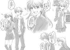 Ran And Shinichi, Kudo Shinichi, Detective Conan Ran, Magic Kaito, Gender Bender, Case Closed, Anime Ships, Fujoshi, Doujinshi