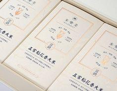 Ci Design, Japan Design, Label Design, Layout Design, Packaging Design, Branding Design, Logo Design, Rice Packaging, Typographic Design