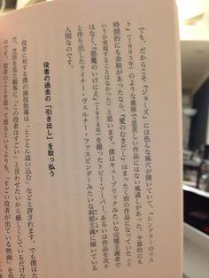 @toshihiko_na