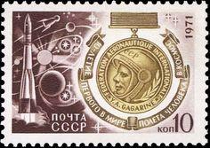 10-летие первого в мире полета человека в космос почта СССР 1971