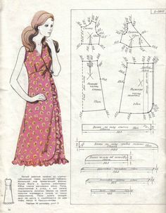 Beginning to Sew Modest Clothing Patterns – Recommendations from the Experts Vintage Sewing Patterns, Clothing Patterns, Dress Patterns, Sewing Clothes, Diy Clothes, Make Your Own Clothes, Diy Dress, Wrap Dress, Pattern Fashion