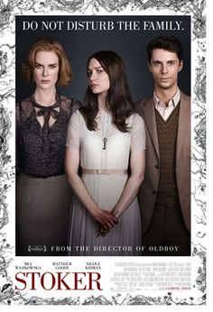 PARK Chan-wook's STOKER to Close Rotterdam - Second Festival Invitation after Sundance