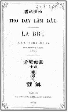 Thơ Dạy Làm Dâu (NXB Sài Gòn 1882) - Trương Vĩnh Ký, 13 Trang