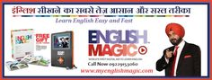 English Magic device is portable; thus you can use it anytime and anywhere to learn perfect English. Another merit of this device is that it is suitable for persons of all ages; can be shared by many. In 1 pack of English Magic, you will get 1 device, charger + USB cable, a pair of earphones and a set of 8 books that will make your English learning journey simpler and most effective at the same time.