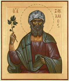 Holy Apostle Zacchaeus was a rich publican at Jericho. Since he was short of stature, he climbed a sycamore tree in order to see theSaviorpassing by. After theAscension of the Lord, St. Zacchaeus accompanied St.Peteron his travels. Tradition says he followed St. Peter toCaesarea, where Peter appointed him theBishopof Caesarea in Palestine. He died in peace.
