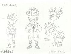 Dragon Ball - Model Sheet 107--Super Saiyan Trunks (Broly Second Coming) #SonGokuKakarot