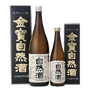 自然酒 山廃純米吟醸(しぜんしゅやまはいじゅんまいぎんじょう)