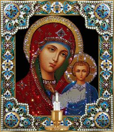 Cheap embroidery chenille, Buy Quality embroidery catalog directly from China embroidery cushion Suppliers: round rhinestones DIY diamond painting cross stitch religion home Decor diamond embroidery Jesus pictures Religious Images, Religious Icons, Religious Art, Blessed Mother Mary, Blessed Virgin Mary, Iris Flowers, Beaded Flowers, Church Icon, Jesus Painting