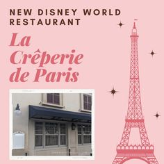 We are so excited for the new Disney World restaurant, La Crêperie de Paris! This is a French restaurant in Epcot's France Pavilion, and it serves delicious crêpes & galettes. See the menu & get ideas for what you'll order the next time you visit Walt Disney World in Orlando Florida! Disney World Restaurants, French Restaurants, Walt Disney World Vacations, Disney Resorts, Dream Vacations, Disney World With Toddlers, Disney World Planning, Disney World Tips And Tricks, Orlando Florida