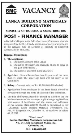 Lanka Building Materials Corporation is seeking the candidate for Finance Manager position. Accounting Jobs, Finance Jobs, Chartered Accountant, Government Jobs, Building Materials, Management, Sri Lanka, Construction Materials