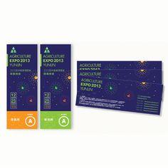 台湾雲林で開かれた農業万博の開幕式のチケットデザイン。メインであるフルーツ花火をモチーフしてデザインしました。 Ticket Design, Label Design, Print Design, Graphic Design, Brochure Design, Branding Design, Ticket Card, Museum Poster, Collateral Design