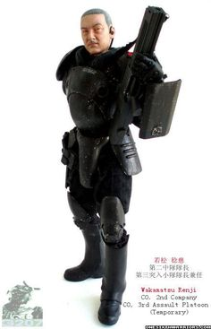 come on kerberos jin roh fans, post your collection! - OSW: One Sixth Warrior Forum Jin Roh, Fans, Action Figures, Collection