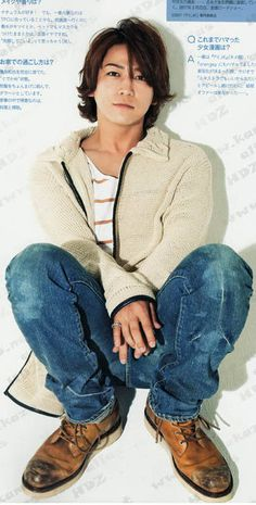 Asian Boys, Asian Men, Bb Chat, Akanishi Jin, Photo Poses, Actors, Denim, Japanese Male, Celebrities