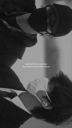 Jungkook Cute, Bts Taehyung, Bts Bangtan Boy, Bts Jimin, Taekook, Foto Bts, Bts Photo, Estilo Bad Boy, Bts Wallpapers