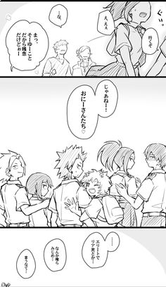 My Hero Academia Episodes, Hero Academia Characters, Buko No Hero Academia, My Hero Academia Manga, Fanarts Anime, Anime Manga, Anime Art, K Project Anime, Boko No