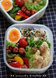 Work Lunch Box, Lunch To Go, Bento Recipes, Cooking Recipes, Healthy Recipes, Plate Lunch, Lunch Snacks, Food Design, I Love Food