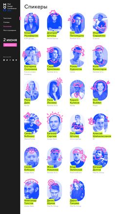 Speakers 1366 by Evgeniy Dolgov on Dribbble Editorial Layout, Editorial Design, Layout Design, Flyer Design, Yearbook Design, Design Portfolios, Social Media Design, Graphic Design Posters, Grafik Design