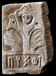 """Képtalálat a következőre: """"ancient South Arabia)"""""""