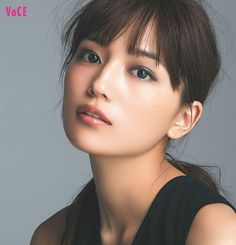 Actriz y Modelo japonesa. Beautiful Japanese Girl, Beautiful Asian Women, Japanese Beauty Secrets, Prity Girl, Japan Woman, Artists And Models, Beauty Around The World, Most Beautiful Faces, Flawless Face