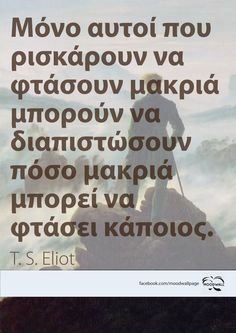 Say What You Mean, Greek Quotes, You Meant, Facts, Sayings, Words, Greek Sayings, Lyrics, Horse