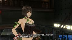 PS4용 '갓 이터 레저렉션' 플레이 동영상 | Daum 루리웹