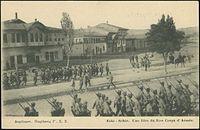 Eskişehir - Vikipedi