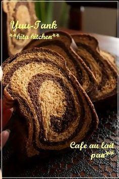 ブラックココア~二色ホロ苦カフェオレパン