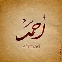 #Ahmad #Arabic #Calligraphy #Design #Islamic #Art #Ink #Inked #name #tattoo Find your name at: namearabic.com