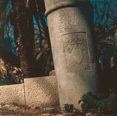 ATHENS, KERAMEIKOS, GRAVE COLUMN. Athens – Athinai (Greece), Kerameikos (ancient cemetery of Athens; graves from the 5th / 4th century BC).  Small grave column (kioniskos) with a relief depiction of a loutrophoros.  Photo, undated