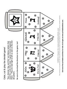 Print and Color Dreidel Game : Printables for Kids – free word search puzzles, coloring pages, and other activities- Mystery of History I Lesson 93 Hanukkah Crafts, Hannukah, Hanukkah Decorations, Holiday Crafts, Kwanzaa, Holiday Fun, Menorah, Celebration Around The World, Holidays Around The World