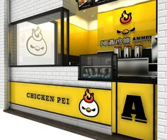 3D示意圖-炸雞類-大陸阿滿雞排空間設計案 on Behance Cafe Shop Design, Kiosk Design, Restaurant Interior Design, Shop Interior Design, Store Design, Small Restaurant Design, Small Cafe Design, Logo Restaurant, Food Menu Design