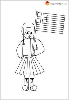 Σελίδα ζωγραφικής ο σημαιοφόρος στην παρελαση