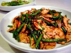 Pad Naam Prik Pao chicken