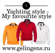 """Sail Exp"" by ggelingen on Polyvore featuring men's fashion и menswear"