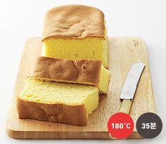 카스텔라 Castella Cake