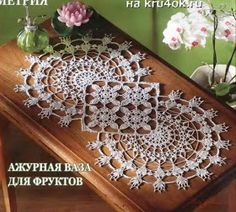 Crochet: napperons track2 ovale
