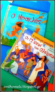 Βιβλιοπροτάσεις για παιδιά Cover, Books, Kids, Young Children, Libros, Boys, Book, Children, Book Illustrations
