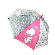 Paraguas de Snoopy, ideal para ir protegido de la lluvia a cualquier sitio y siempre acompañado su personaje favorito.
