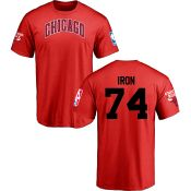 Mens Chicago Bulls Design Your Own Short Sleeve T-Shirt - NBA Store