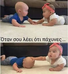 Funny Greek Quotes, Just For Laughs, Funny Babies, Funny Photos, Funny Texts, Minions, Wise Words, Hilarious, Jokes