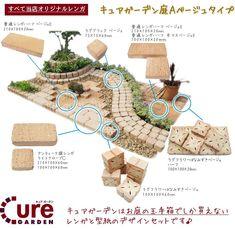 アンティークレンガ レンガ ブリック ガーデン お庭の玉手箱