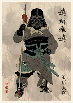 Chinese Mythology Inspired Star Wars Posters - Created by Joseph Chiang