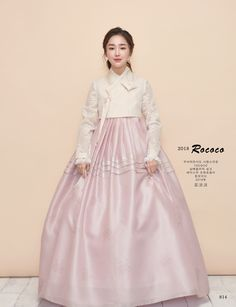 한복 Korean Traditional Dress, Traditional Clothes, Traditional Fashion, Korean Hanbok, Korean Dress, Korean Outfits, Muslim Fashion, Asian Fashion, Hanbok Wedding