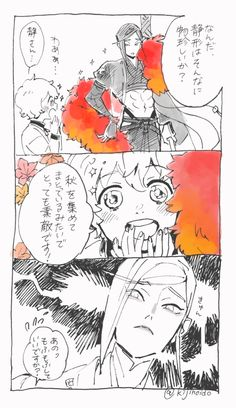 """キジ on Twitter: """"さっそく物語が生まれたし友達もできた静さん(口調性格は想像)… """" Touken Ranbu, Akita, Sword, Mystic, Kawaii, Fan Art, Comics, Drawings, Illustration"""